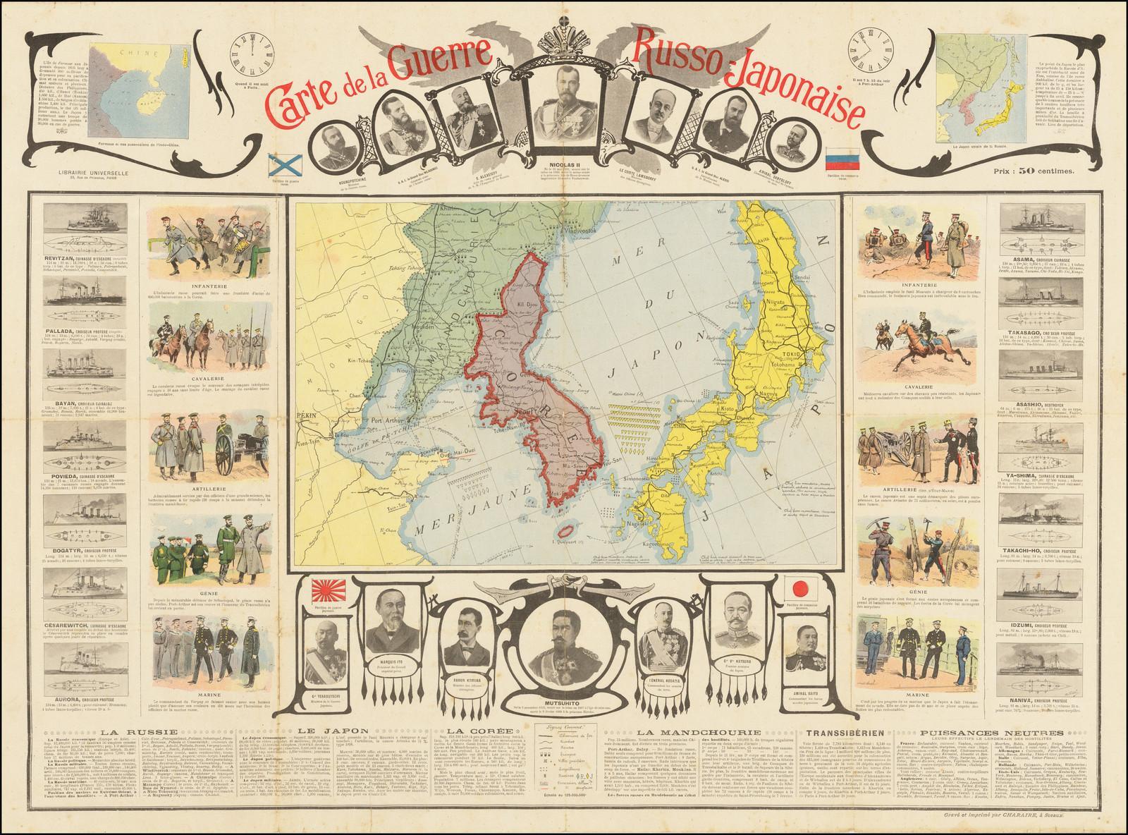 Карта Русско-Японской войны 1904 г.