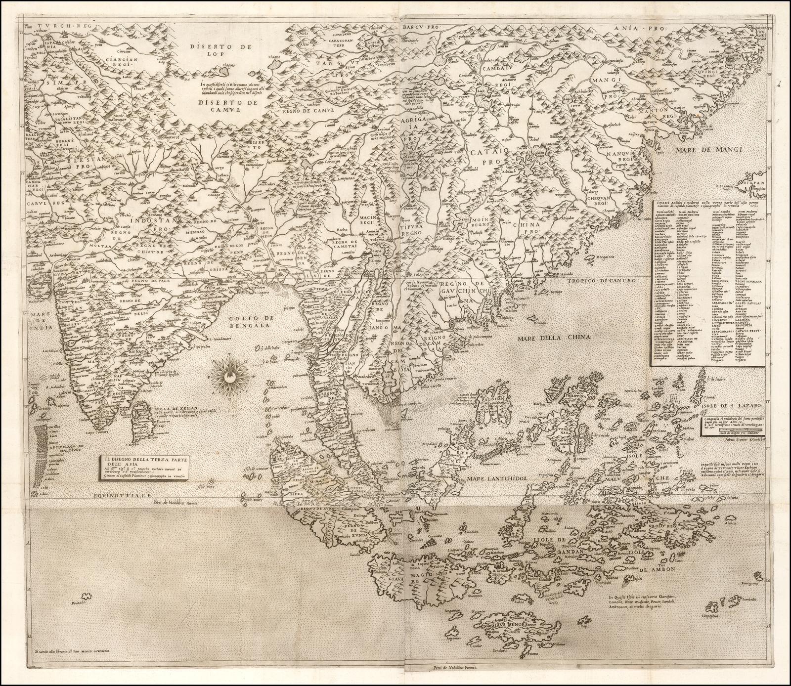 Настенная карта Восточной Азии Гастальди