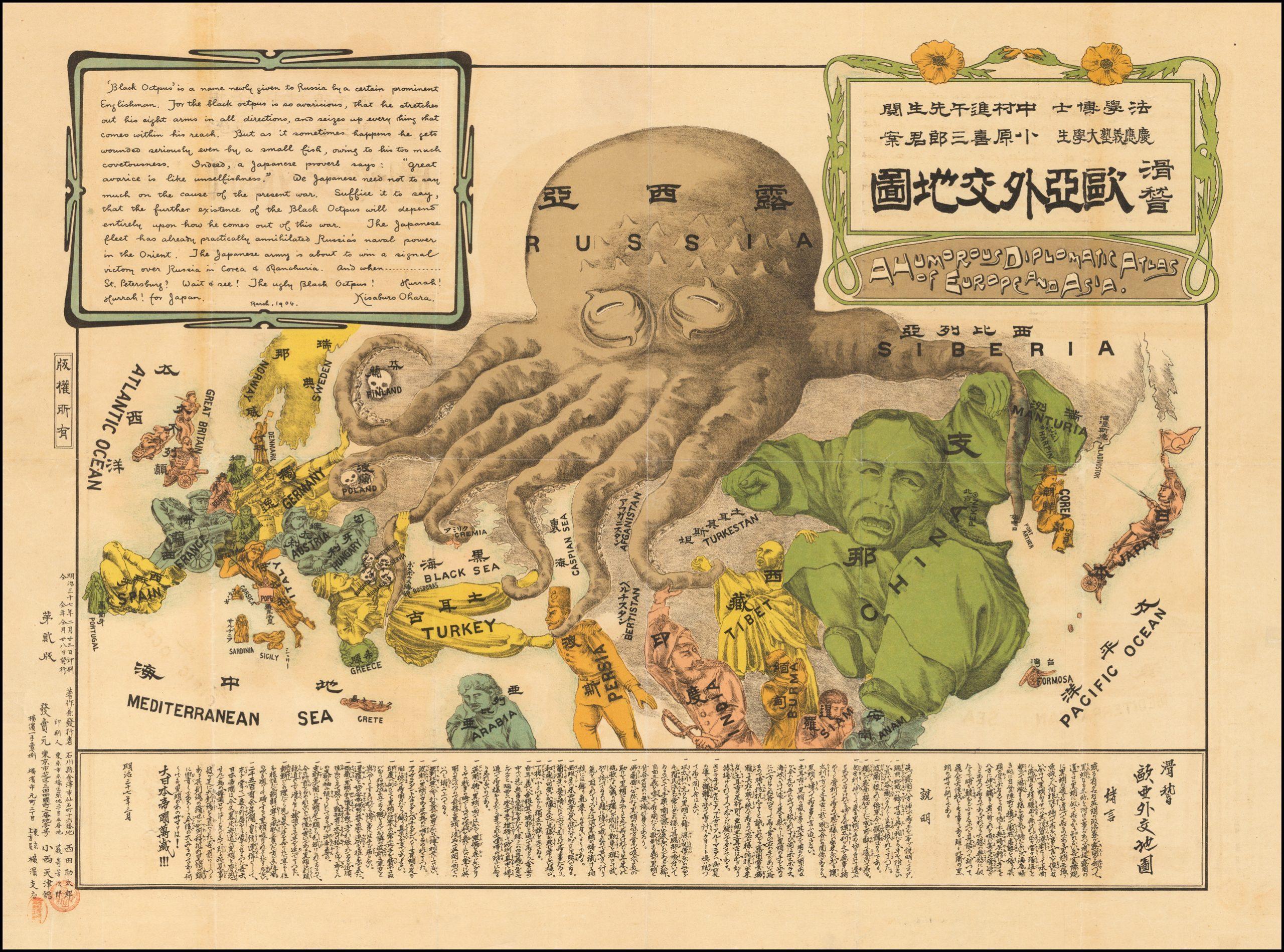 Поразительная японская сатирическая карта Европы начала ХХ века Кисабуро Охара