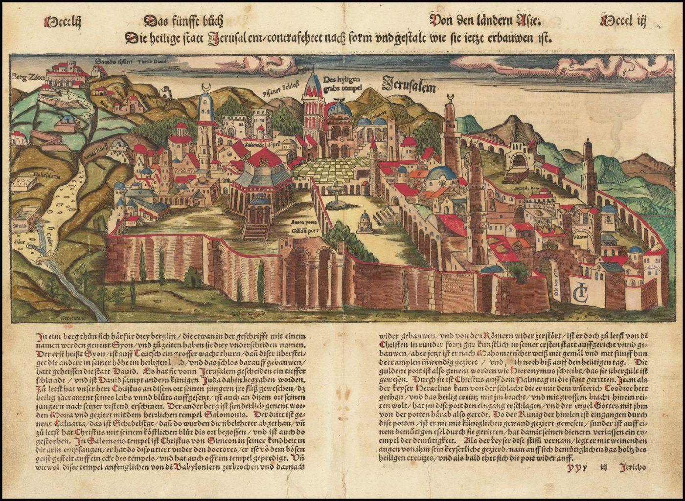 Прекрасный вид Иерусалима шестнадцатого века из очень влиятельной работы Мюнстера
