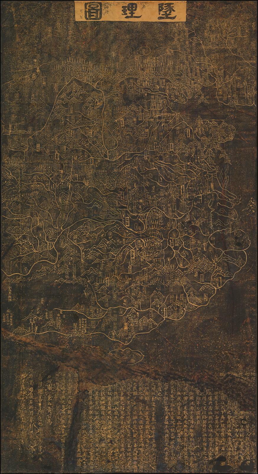 Самая ранняя из известных карт Китая