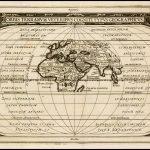 Тонко выгравированная карта классического мира, появившаяся в издании Клувера 1661 года