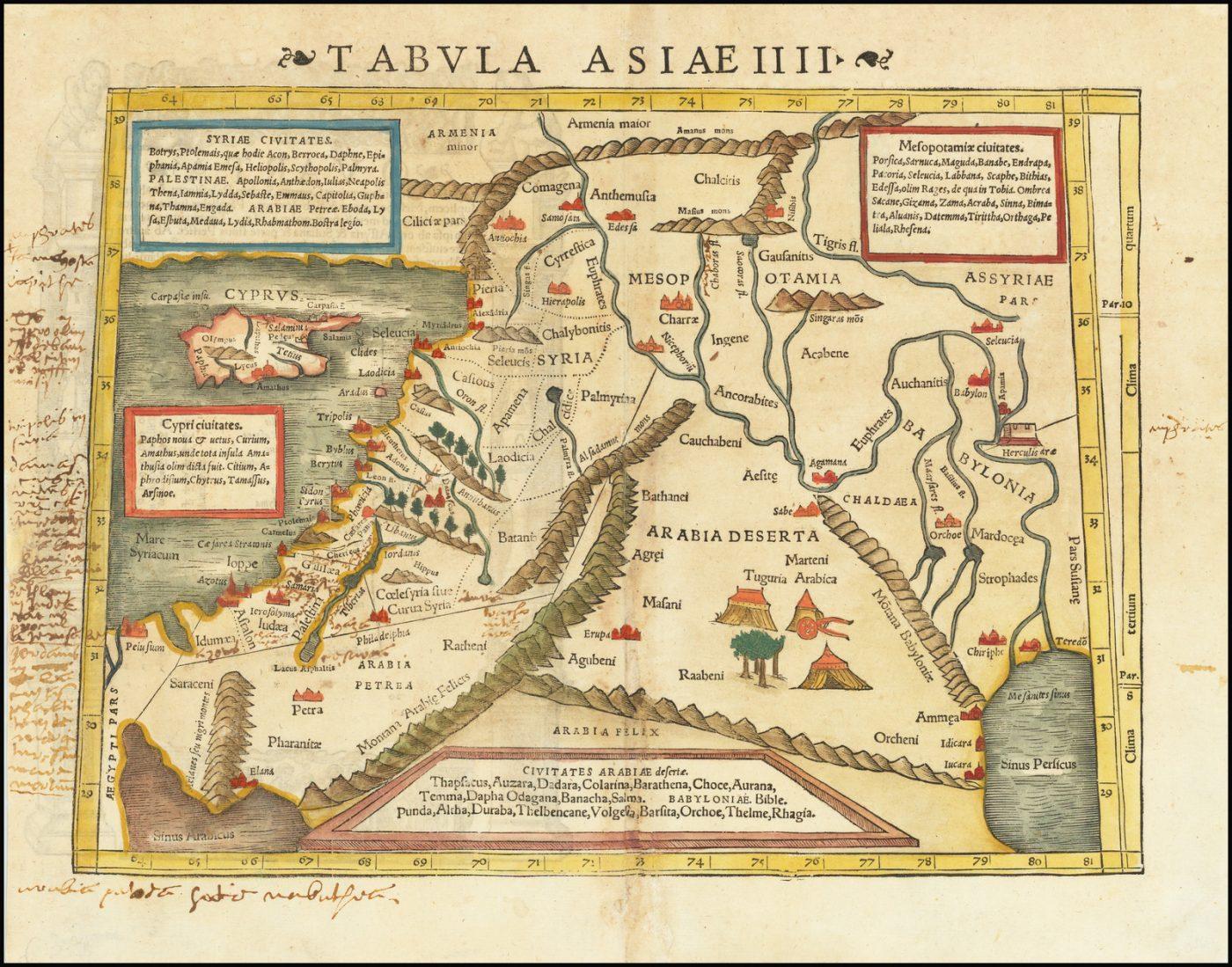 Античная карта Кипра, Святой Земли, Сирии и Ближнего Востока