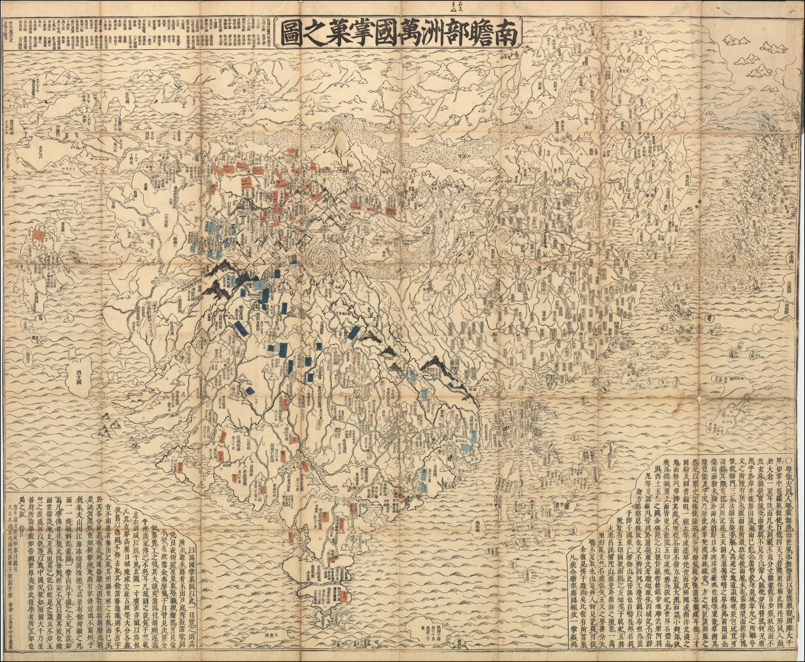 Карта рокаши - первая японская печатная карта, изображающая мир, включая Европу и Америку, с буддийской космографической точки зрения