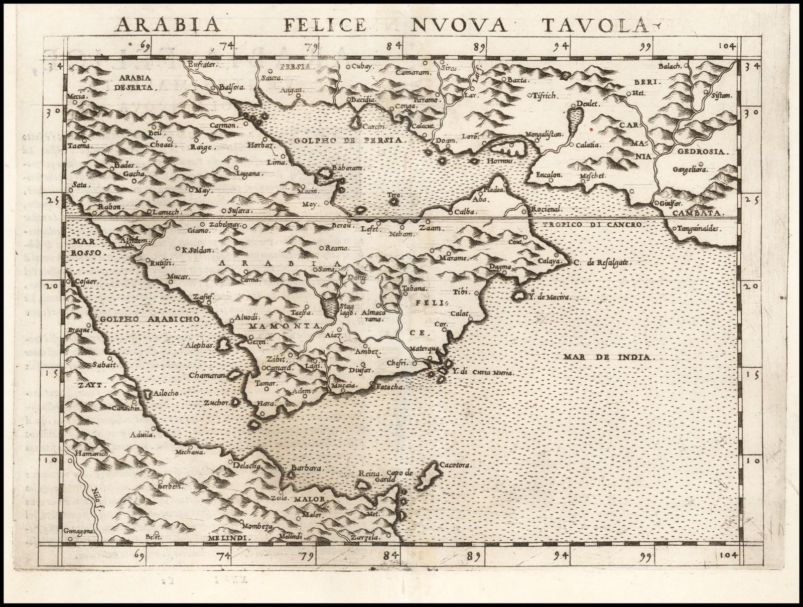 Оригинальная карта Ближнего Востока Рускелли сделанная в 1561 году