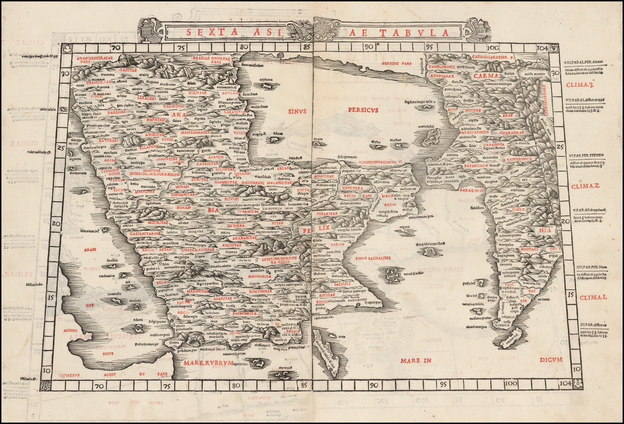 Первая карта Аравийского полуострова напечатанная в двух цветах