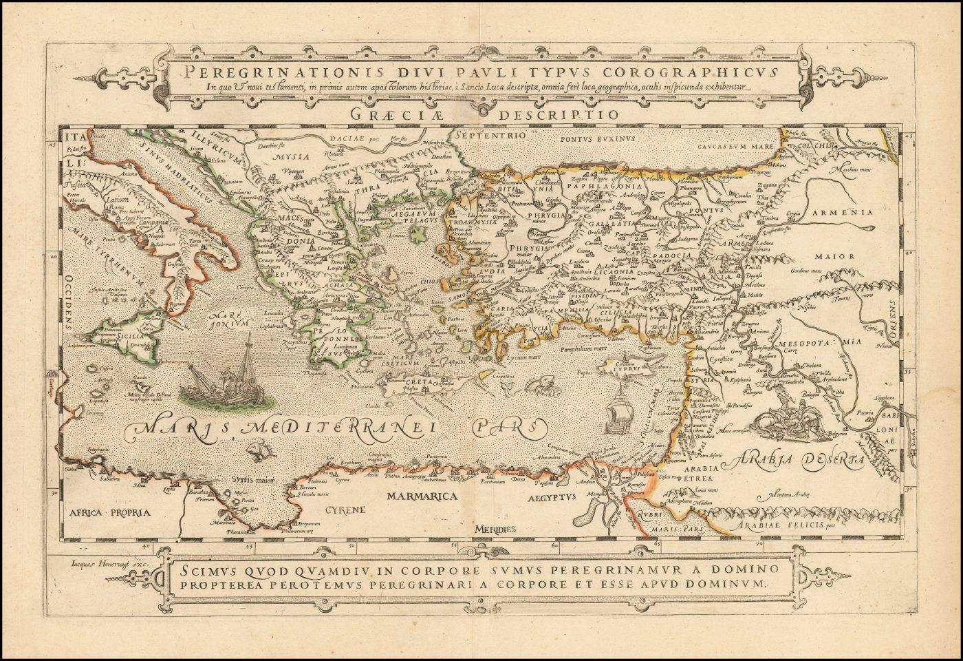 Редкая карта с изображением Ближнего Востока работы Хонервогта, сделанная в 1655 году