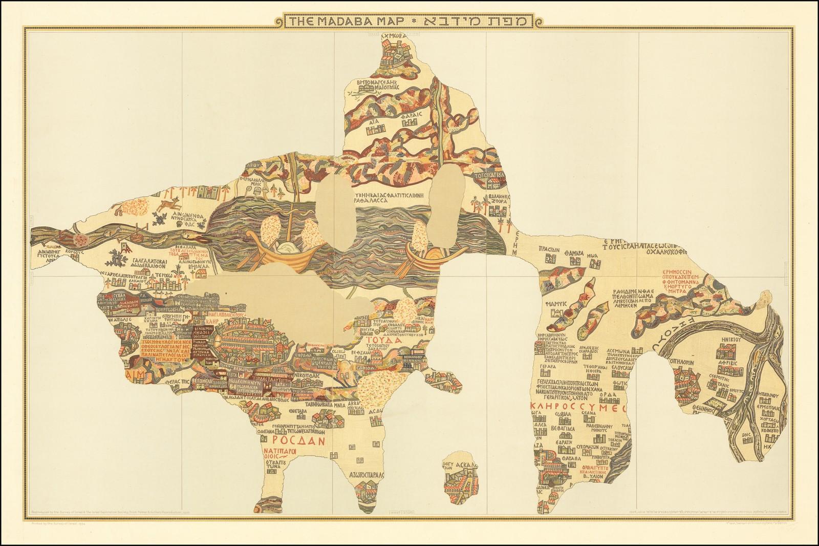 Самый ранний известный пример христианской топографии - это мозаичная карта Мадабы, датируемая шестым веком