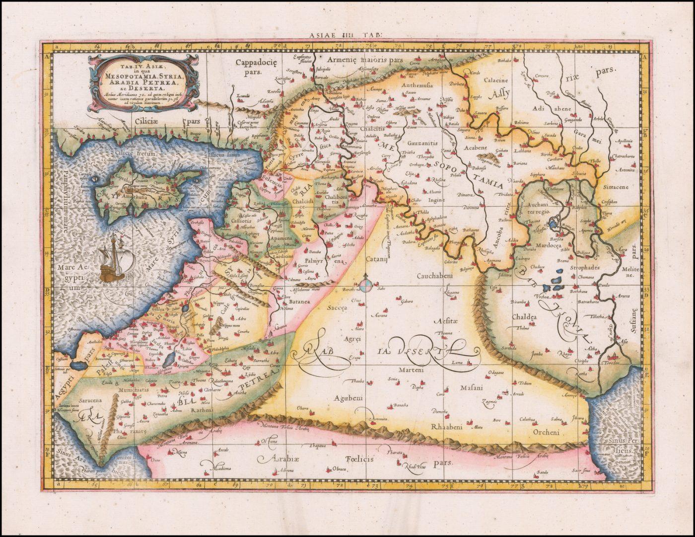 Старинная карта Ближнего Востока Меркатора, 1578 год